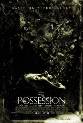 HPH - The Possession